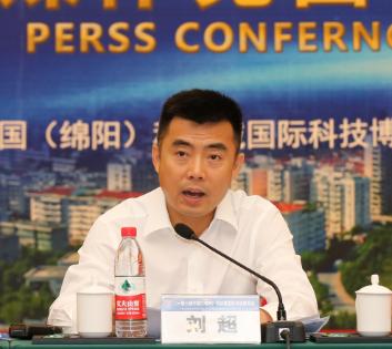 绵阳市委副书记、代市长刘超做新闻发布