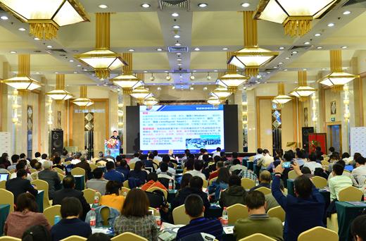 """260余人齐聚一堂,共同分享了围绕""""智能•互联•高效•安全""""主题的前沿技术及创新应用"""