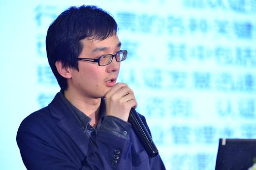 电能(北京)认证中心有限公司计划经营部经理姚天一