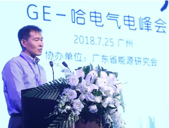 GE发电天然气发电业务中国区总经理杨成文