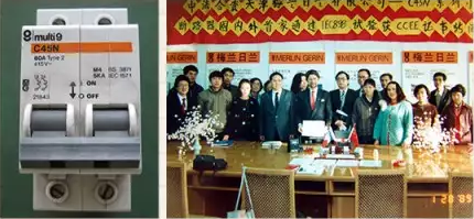 中国首个获得国际认证的断路器产品