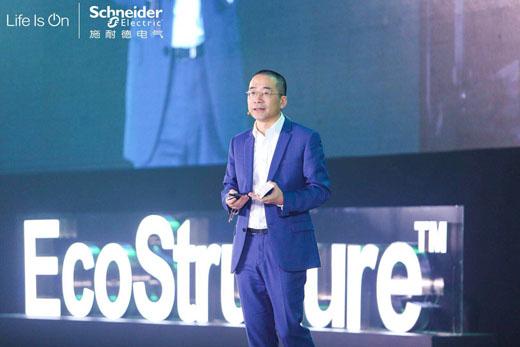 施耐德电气全球执行副总裁、中国区总裁尹正在2018施耐德电气创新峰会演讲