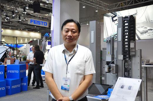 费斯托(中国)有限公司机床行业大客户经理李振环